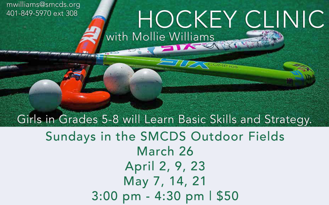 SMCDS Outdoor Field Hockey Clinic